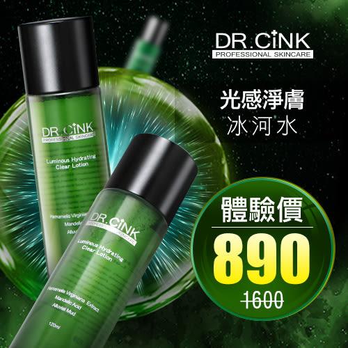 DR.CINK達特聖克 光感淨膚冰河水 120ml【BG Shop】