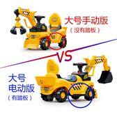 遙控玩具 電動可充電兒童挖土機可坐可騎挖掘機玩具腳踏四輪大號工程車鉤機
