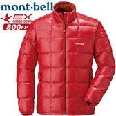 Mont-Bell 1101466_SURD紅色 男800FP超輕保暖羽絨夾克