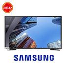 SAMSUNG 三星 32N4000 液晶電視 32吋 LED  平面 公司貨 UA32N4000AWXZW
