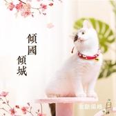 一件8折免運 日本和風可愛貓項圈貓鈴鐺貓咪項圈寵物貓項鍊頸圈貓繩子貓咪用品