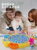 寶寶小貓釣魚小孩早教玩具2套裝1-3兒童4-5-6歲電動益智女孩男孩YXS『小宅妮時尚』