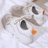 小白鞋女百搭春款老爹潮鞋夏季透氣白鞋夏款運動板鞋 安妮塔小舖