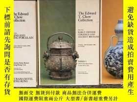 二手書博民逛書店【包罕見】The Edward T. Chow Collection,《1980-1981年蘇富比 香港 The