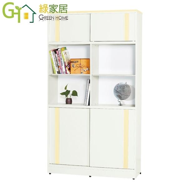 【綠家居】麥可 環保3.1尺南亞塑鋼推門中空書櫃/收納櫃