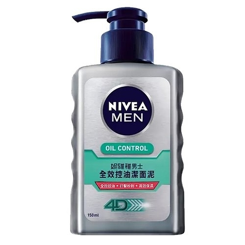 妮維雅NIVEA MEN 男士全效控油潔面泥 150ml【康鄰超市】