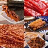 【南紡購物中心】【喜福田】海陸綜合(肉乾/肉紙) 4入禮盒組