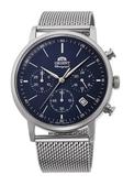 東方錶 ORIENT 經典米蘭帶手錶(RA-KV0401L) 防水/42.4mm