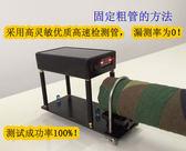 測速器初速儀初速測速儀工廠店直銷/非X3200/E9800