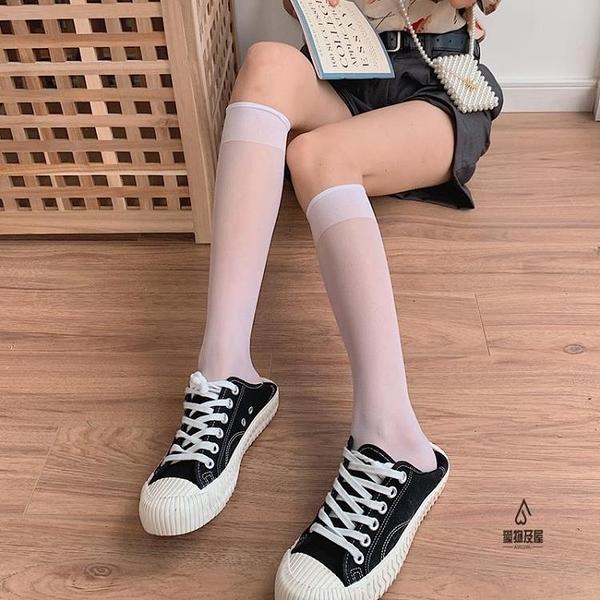 3雙裝 日系襪子女中筒半筒絲襪白色小腿襪薄款透明潮【愛物及屋】
