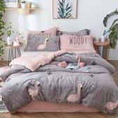 床包組  珊瑚絨四件套加厚保暖法蘭絨床單被套 mc3372『M&G大尺碼』tw