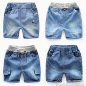 男童牛仔短褲子夏裝寶寶兒童小童中褲1歲3外穿潮薄款 居樂坊生活館