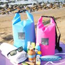 媚力惑色圓筒型防水袋20L/水藍.粉紅可選
