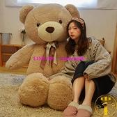 睡覺抱枕玩偶泰迪熊貓毛絨公仔大號女孩可愛抱抱熊【雲木雜貨】