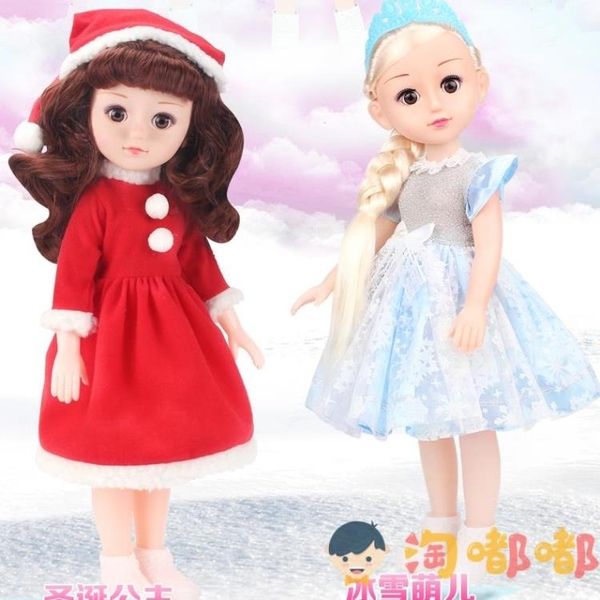 會說話的智能芭比洋娃娃套裝仿真大號公主女孩玩具單個【淘嘟嘟】