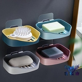 肥皂盒瀝水壁掛式吸盤免打孔創意香皂盒架子衛生間【古怪舍】