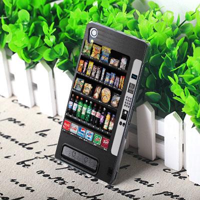 Sony Xperia Z5 Compact Premium E6653 E6853 mini E5823 Z5C Z5P 手機殼 硬殼 自動販賣機