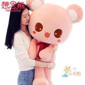 一件免運-想念熊毛絨玩具熊公仔玩偶女生萌可愛床上抱睡大娃娃正韓抱抱女孩
