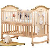 嬰兒床實木無漆寶寶bb床搖籃床多功能兒童新生兒拼接大床WY 全館88折柜惠