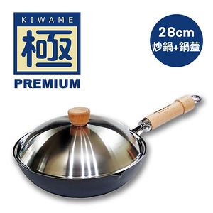 【極PREMIUM】日本無塗層不易生鏽鐵製炒鍋 (超值兩件組)28cm炒鍋+鍋蓋