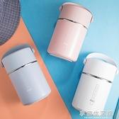 富光316不銹鋼燜燒杯超長保溫桶飯盒悶燒壺罐女便攜學生燜粥神器