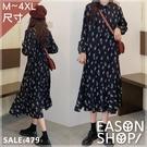 EASON SHOP(GW5967)復古碎花傘擺雪紡長袖洋裝 小立領 中山領 魚尾裙 長袖連身裙 過膝裙 長裙