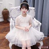 中大尺碼花童禮服 短袖網紗蕾絲拼接洋裝 公主裙 蓬蓬裙 演出服 DR26462【Rose中大尺碼】