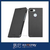 (12期0利率)原廠皮套 ASUS ZenFone Max Plus M1 ZB570TL/手機殼/插卡皮套【馬尼行動通訊】