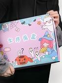 文具盲盒 六一文具盲盒文具套裝小學生學習用品兒童學習禮物網紅幸運魔盒盲袋 夢藝家