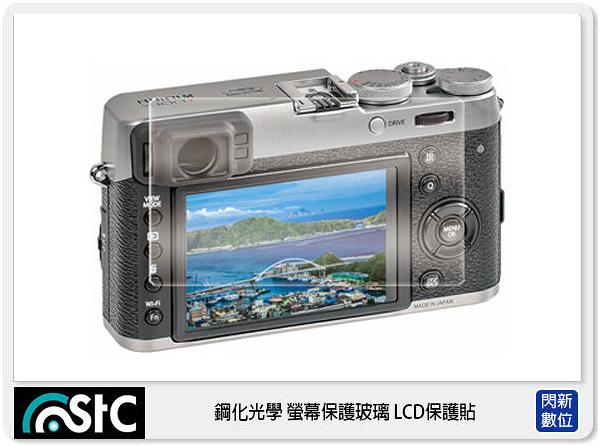 STC 9H鋼化 螢幕玻璃保護貼 (TYPE T) 適 Fujifilm X-T1 X-T2 X-A3 X-A5