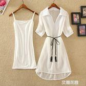 裙子女夏2019新款韓版打底裙吊帶裙兩件套裝純色雪紡裙時尚連身裙『艾麗花園』