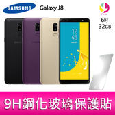 分期0利率 Samsung Galaxy J8 6吋 智慧型手機 贈『9H鋼化玻璃保護貼*1』