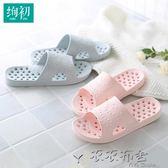 浴室拖鞋浴室拖鞋漏水女夏室內家用托鞋