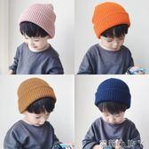 兒童毛線帽子潮童百搭針織套頭帽寶寶純色光板保暖冷帽秋冬季 蘿莉小腳ㄚ