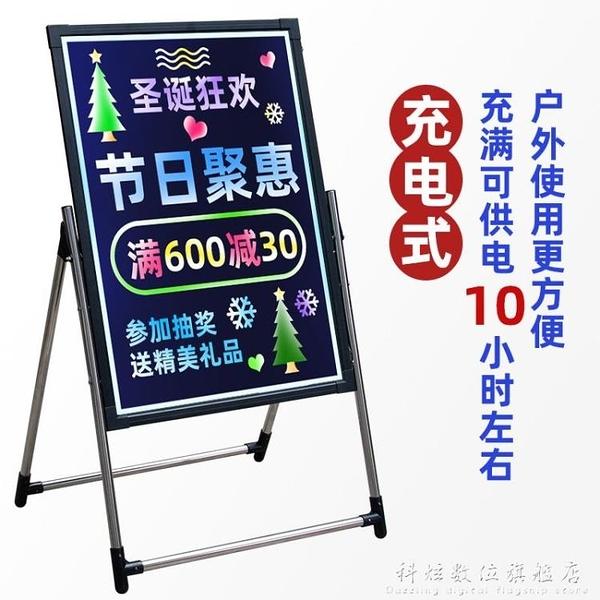 粵燃指上led電子熒光板廣告板手寫熒光黑板店鋪用門口廣告牌宣傳發光板閃光寫 科炫數位