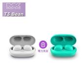 MEGA KING 藍芽耳機【T3-Bean】T3 Bean真無線藍牙耳機 新風尚潮流