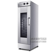 發酵箱商用烘焙酸奶機醒發箱全自動蒸籠發醒面機面包饅頭發面機器 每日下殺NMS