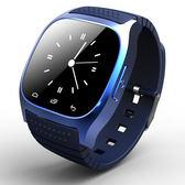 穿戴式智慧手錶藍芽手錶通話手環信息多功能同步提醒運動計步器支持安卓IOS