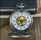 懷錶 懷舊懷表復古翻蓋吊墜可放照片男學生石英女電子項鏈機械定制手表【快速出貨八折下殺】