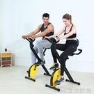 健身車 家用靜音健身車室內磁控車運動健身腳踏自行健身器材【快速出貨】