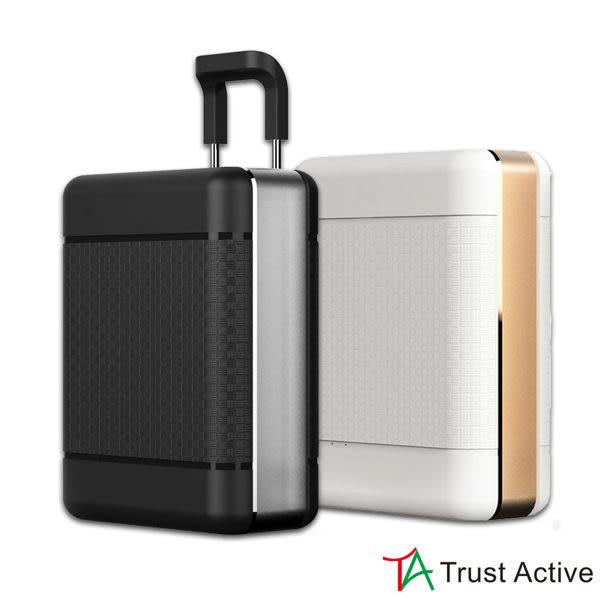 Starking Trust Active 10250mAh 行李箱造型行動電源