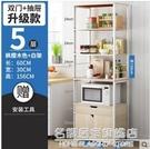 廚房置物架落地式多層微波爐架子櫥櫃烤箱收納用品家用放鍋儲物架 NMS名購居家