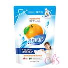 橘子工坊 高倍速淨 天然濃縮洗衣精 2000ml 補充包 艾莉莎ELS