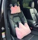 汽車靠墊 車用座椅護頸枕頭卡通可愛車上睡覺神器車載靠枕一對【快速出貨八折下殺】