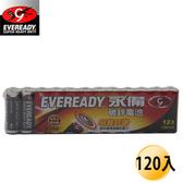 EVEREADY 永備 碳鋅電池 3號120入