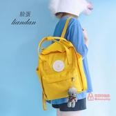 帆布後背包 2019新款韓版手提後背包女可愛清新大中學生帆布書包旅行背包 4色