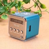 迷你小音響插卡音箱可插u盤音樂usb播放器mp3小型便攜式收音機 淇朵市集