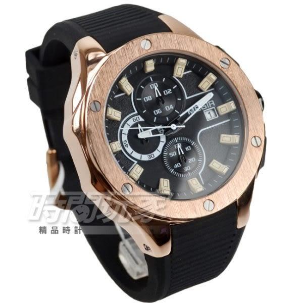 MEGIR 粗曠感大錶徑真三眼時尚男錶 防水手錶 日期顯示 學生錶 橡膠錶帶 玫瑰金電鍍x黑 ME2053玫黑