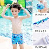 男童泳衣 兒童泳衣男童泳褲分體小中大童鯊魚卡通嬰兒泳裝男孩游泳 多色小屋