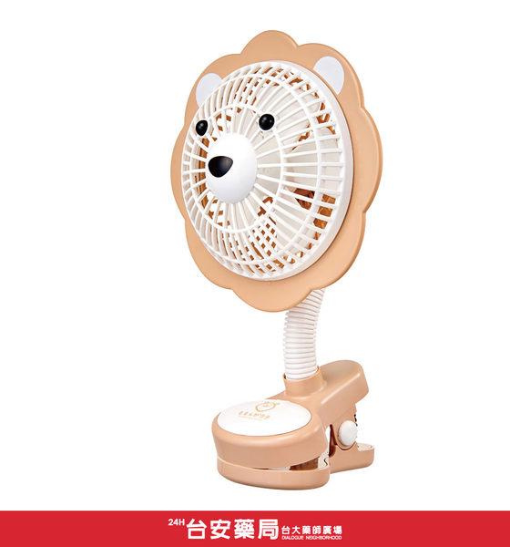 日本Momonga.Latte -萌萌家夾式電風扇 三款【台安藥妝】